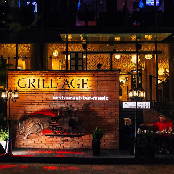 September, 15 in Grill'Age