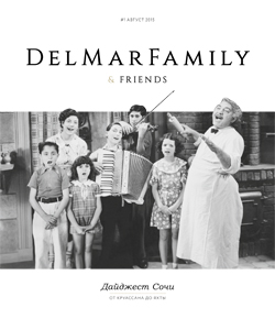 DelMar Family & Friends #1