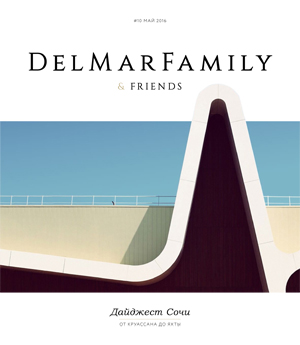 DelMar Family & Friends #10
