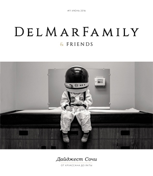 DelMar Family & Friends #11