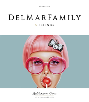 DelMar Family & Friends #12