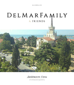 DelMar Family & Friends #4