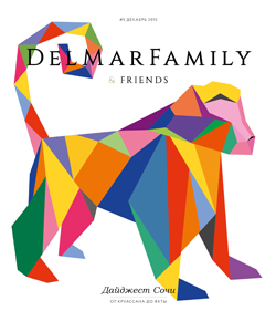 DelMar Family & Friends #5