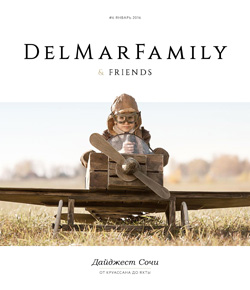 DelMar Family & Friends #6