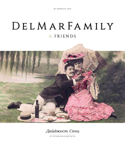 DelMar Family & Friends #7