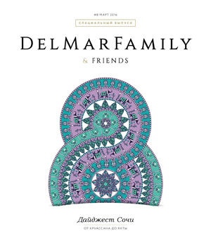 DelMar Family & Friends #8