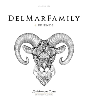 DelMar Family & Friends #9